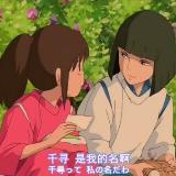 动漫大师-宫崎骏,他的作品你看过几部?(1)