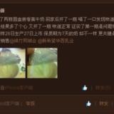 [转贴]绵竹最近超火的香蕉牛?#22363;?#38382;题了也~是偶然?还是???