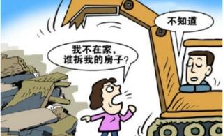 作为一个中国人,一定要懂得感恩