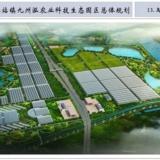 天津九州泓科技农业生态园火爆销售中