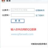 �W�上的QQ客服�D�孙@示未�⒂迷�咏�Q?