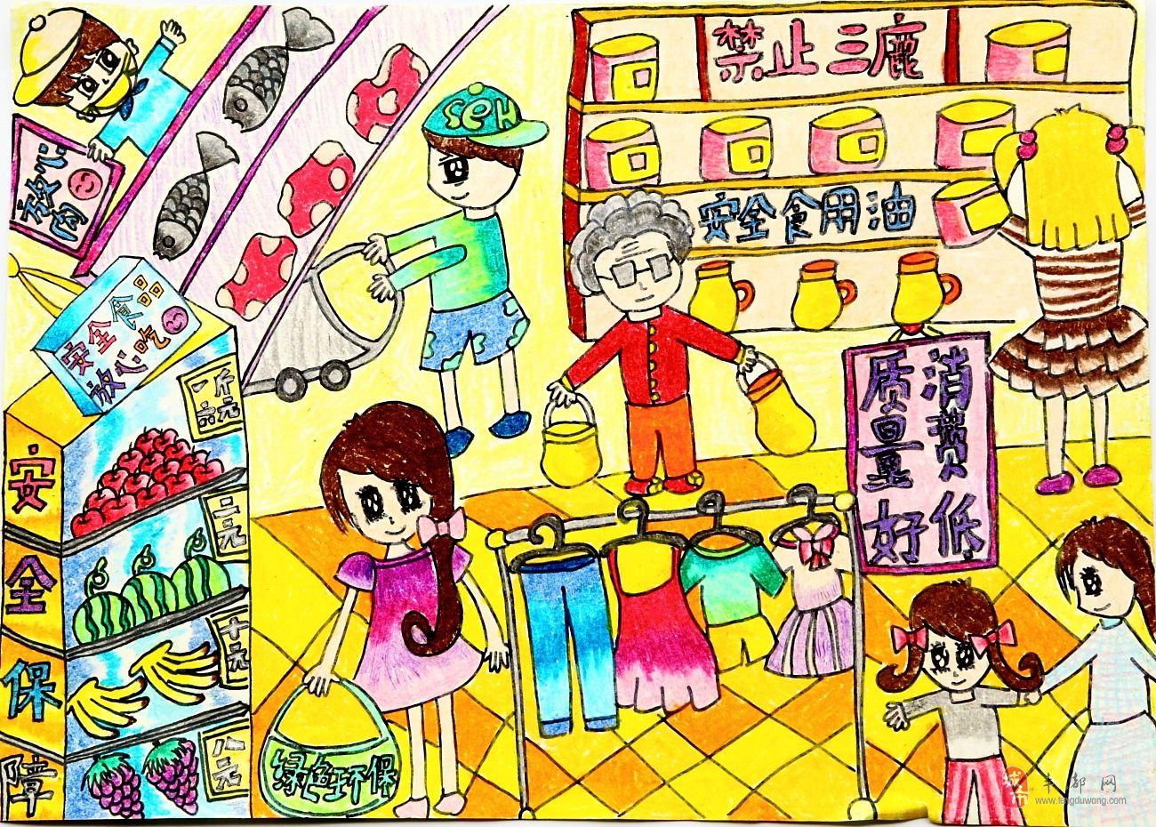 儿童中国梦画画作品
