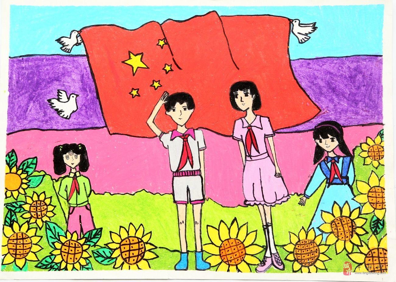 我的中国梦画画作品