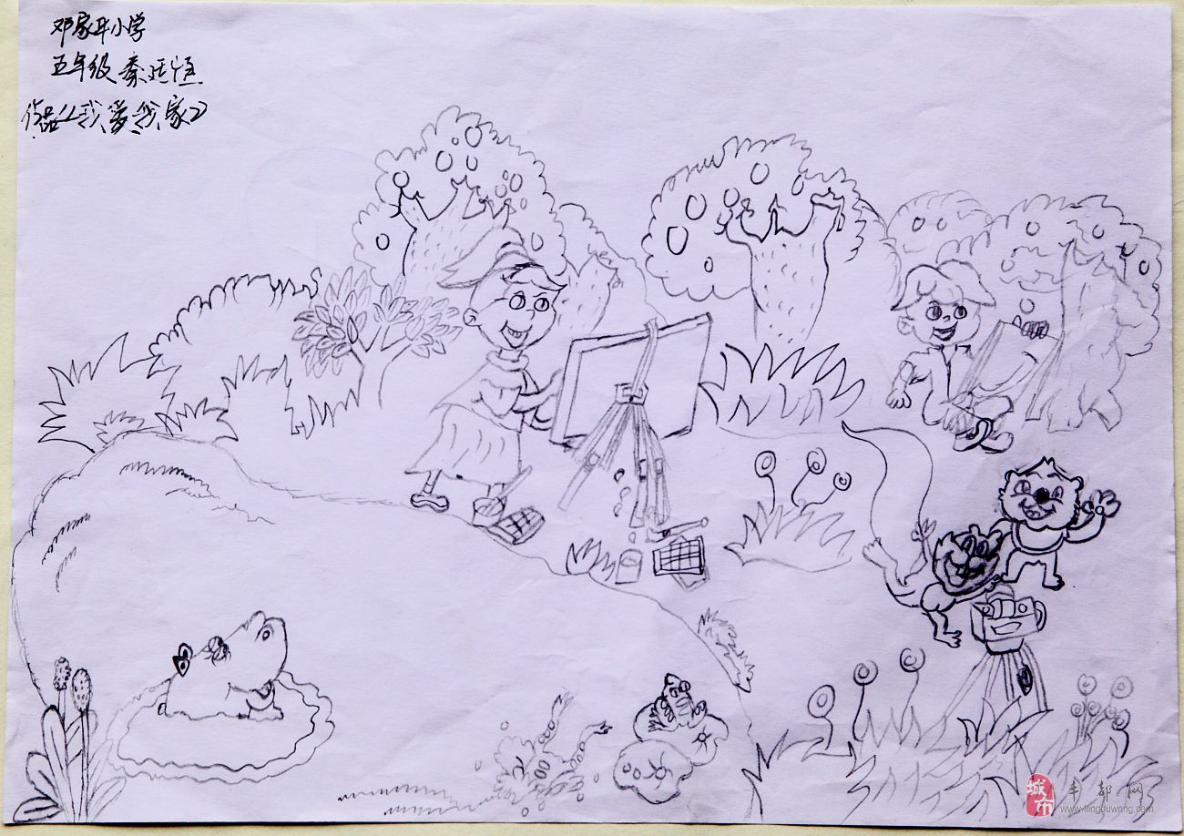 中国梦儿童绘画作品 儿童航天梦绘画作品