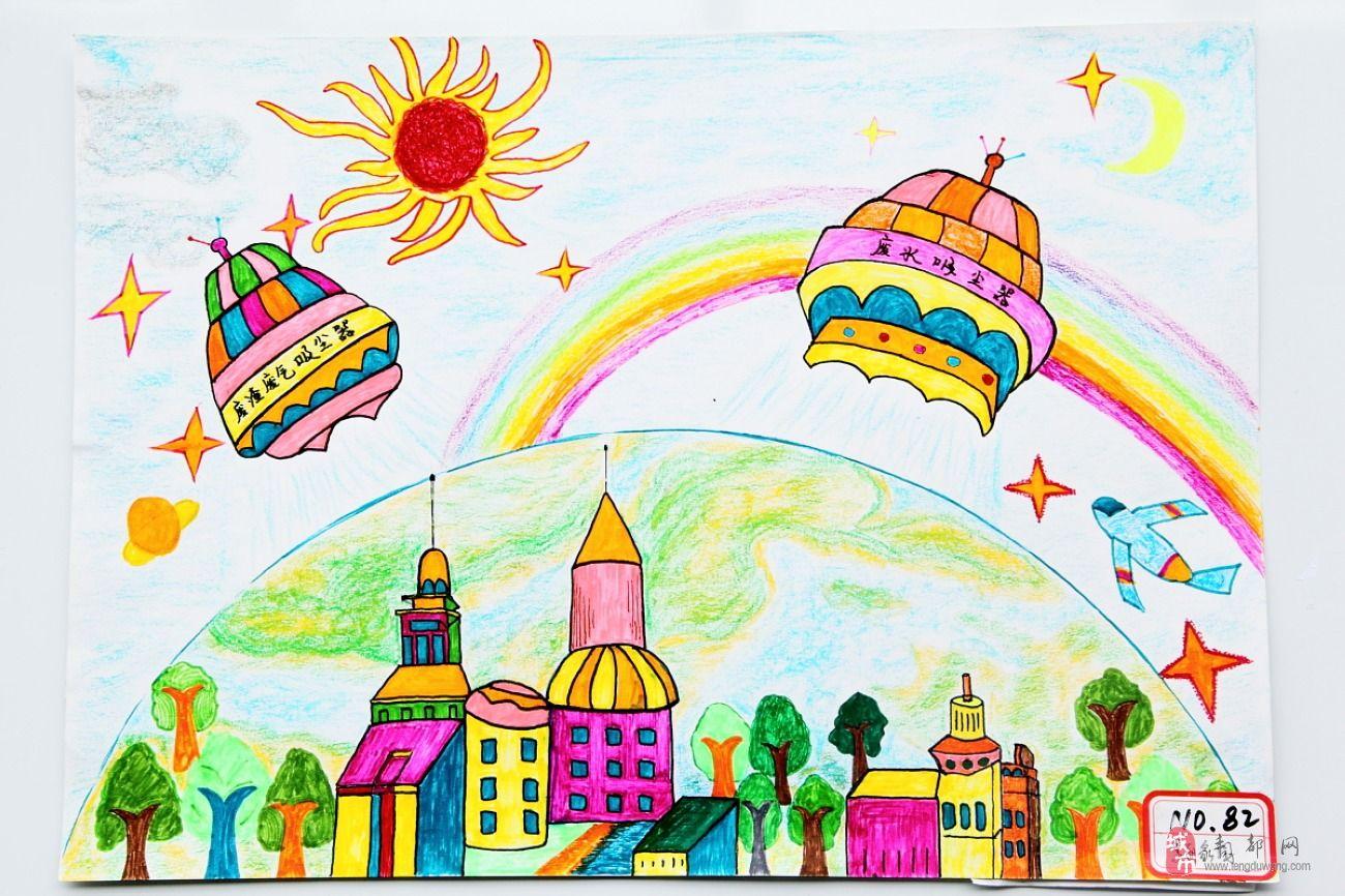 美好家园绘画作品 建设美好家园 美好家园安全套高清图片