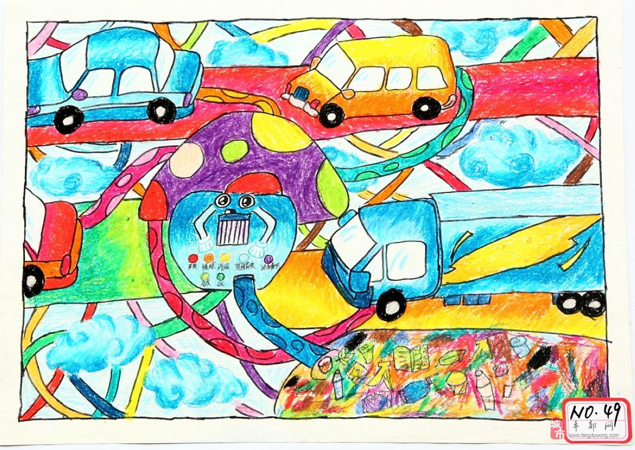 《香味蘑菇汽油机》李洋_丰都儿童绘画网络投票_丰都网