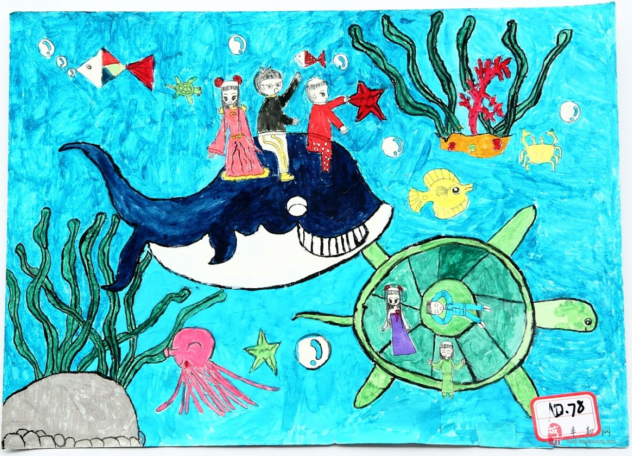 《海底畅游》刘倩_丰都儿童绘画网络投票_丰都网
