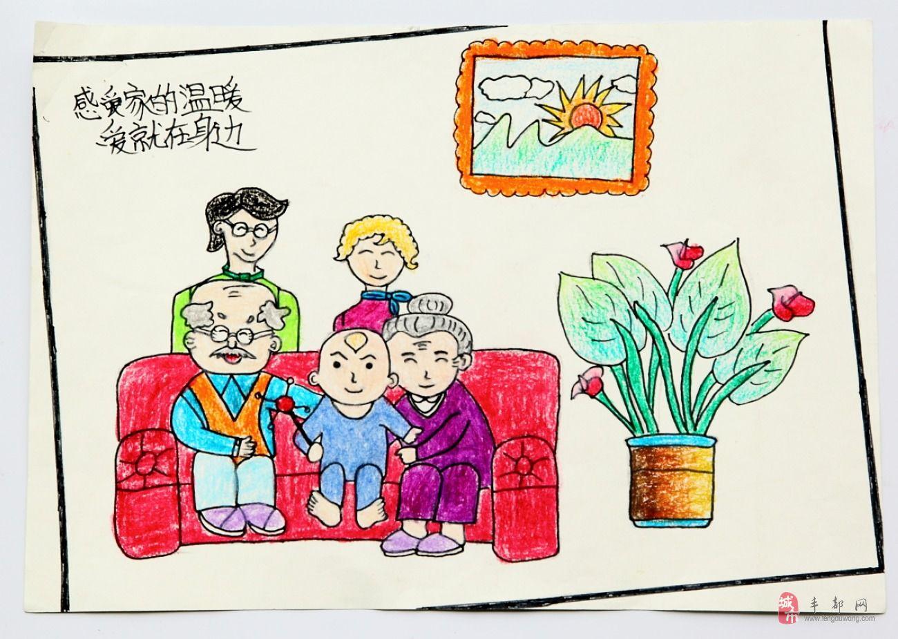 我的家绘画图片_我的一家儿童画内容图片展示_我的一家儿童画图片下载