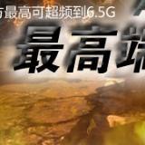 [原创]高端AMD四核电脑来袭!!!!!!