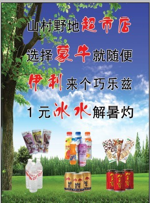 五龙新庄科便利休息站免费送水