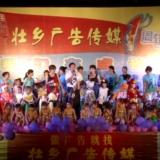 """""""我们在成长""""庆六一儿童节联合文艺汇演"""