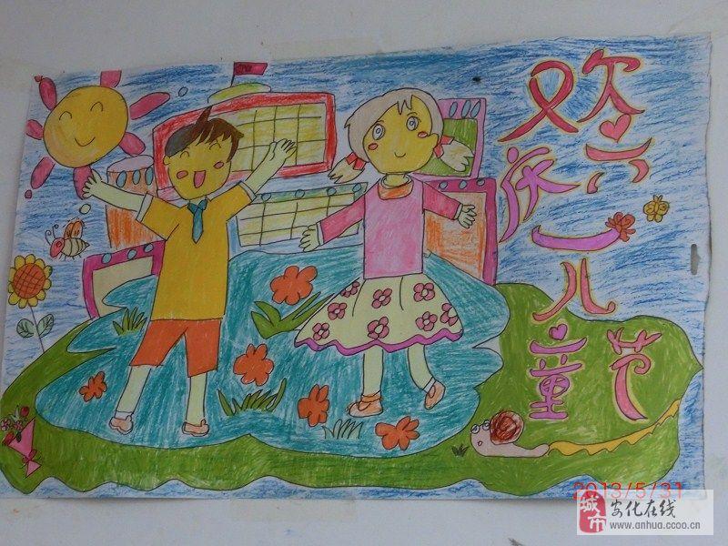 中国梦 童年梦 幼儿园的大师作品