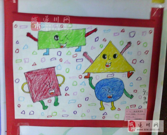 幼儿六一绘画作品图片小班