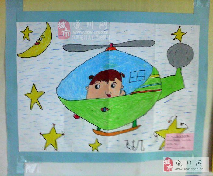 幼儿六一绘画作品