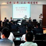 铜仁市16名新执业律师宣誓仪式举行