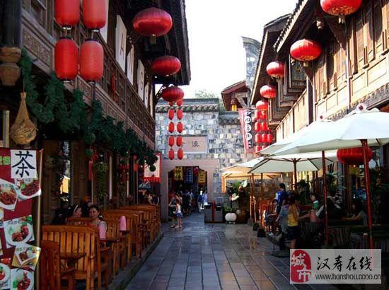[转贴]中国的创意雅居与古街