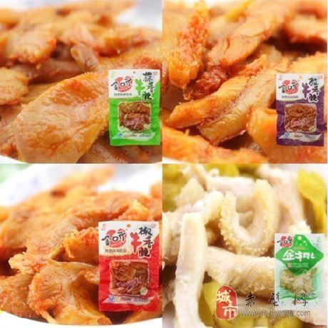 """新葡京平台吃货同胞们,""""金口开""""休闲零食你在新葡京平台吃过吗?"""