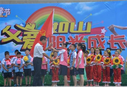 六一节畅想中国梦