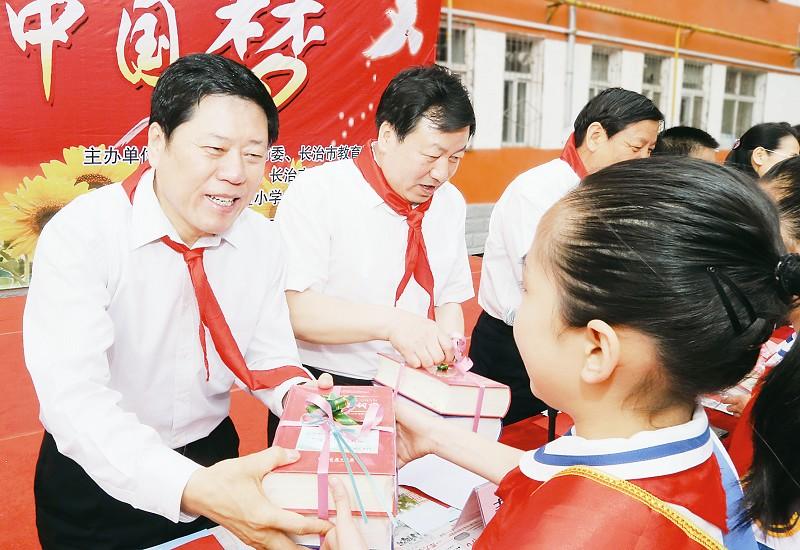 """市四套班子领导与少年儿童共庆""""六一"""""""