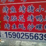 [原创]镇远刘记特色脑花?#23621;?5902556399