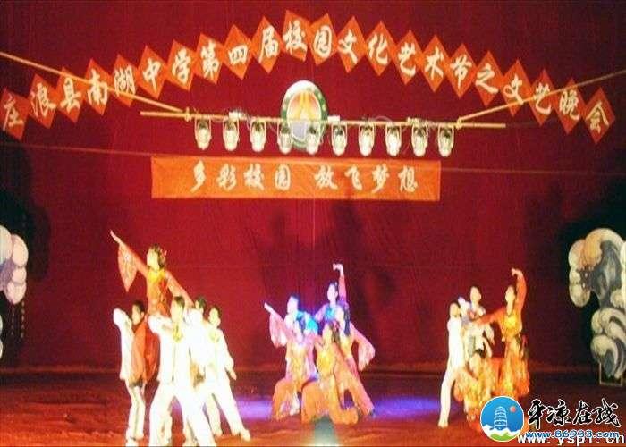 庄浪县南湖中学圆满举办第四届校园文化艺术节【图】