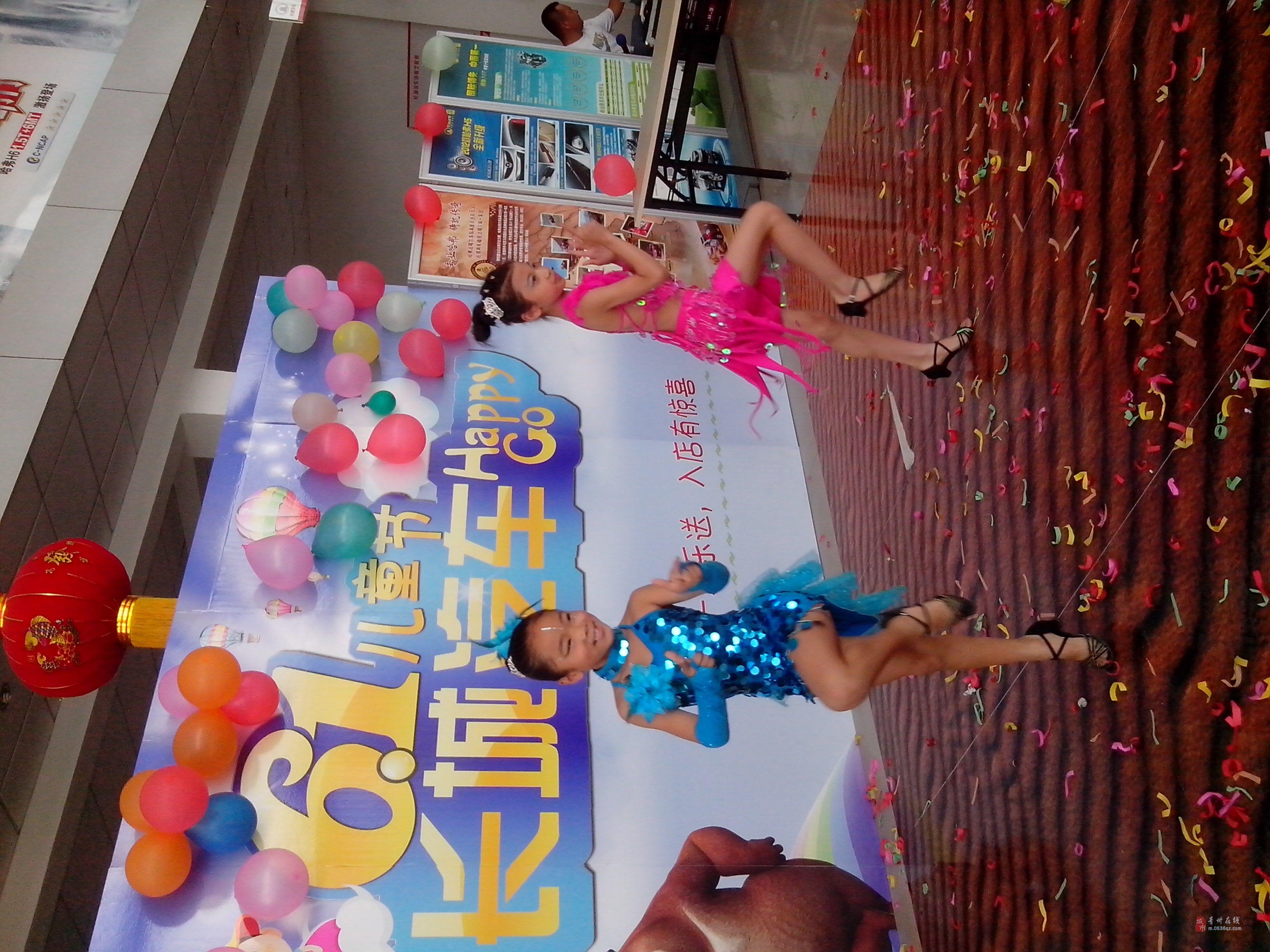 长城汽车六一儿童节活动