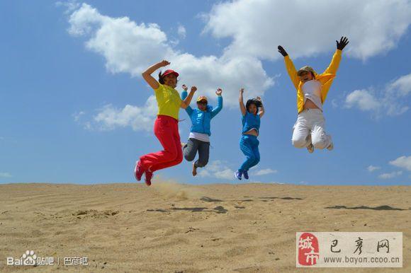 儿童户外运动_社会万象美截肢儿童夏令营体验户外运动转载