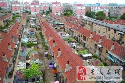 市北危旧房改造片区公布 5年改造1111栋