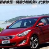 中国红朗动婚庆车队租赁
