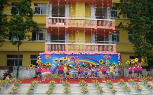 欢度六一儿童节畅想中国梦 广汉教育系统儿童节荟萃
