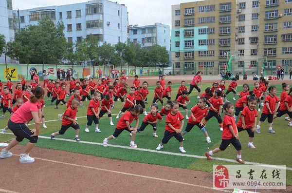 昌吉市育才幼儿园欢庆六一儿童节