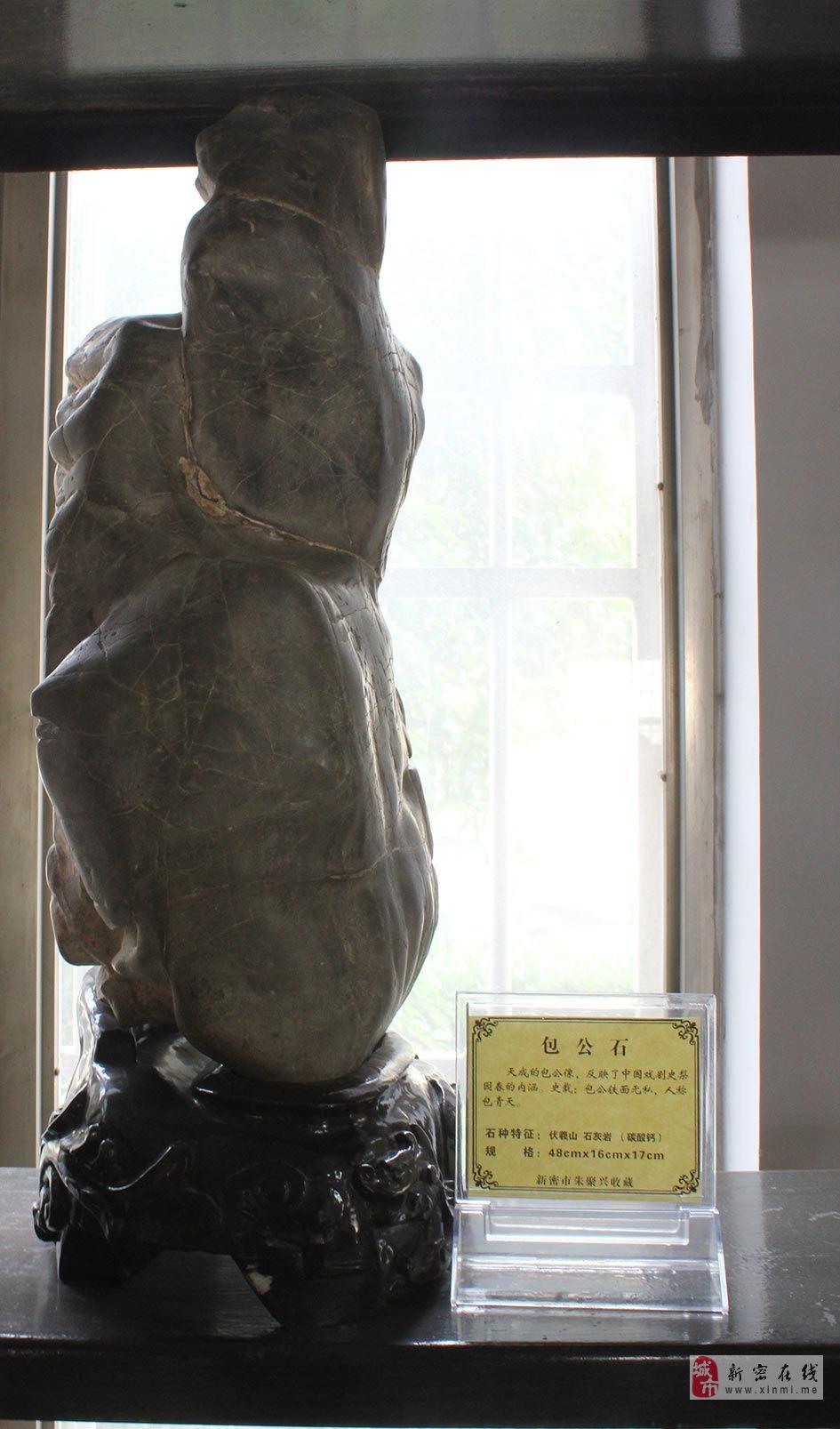 威尼斯人平台国土资源局伏義山奇石展[包公石]