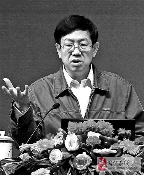 """如何正确理解""""中国梦"""""""