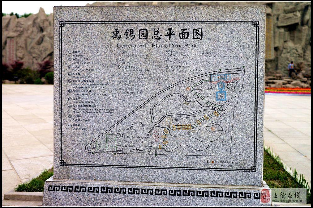 [原创]荥阳的【郑氏三公】雕像