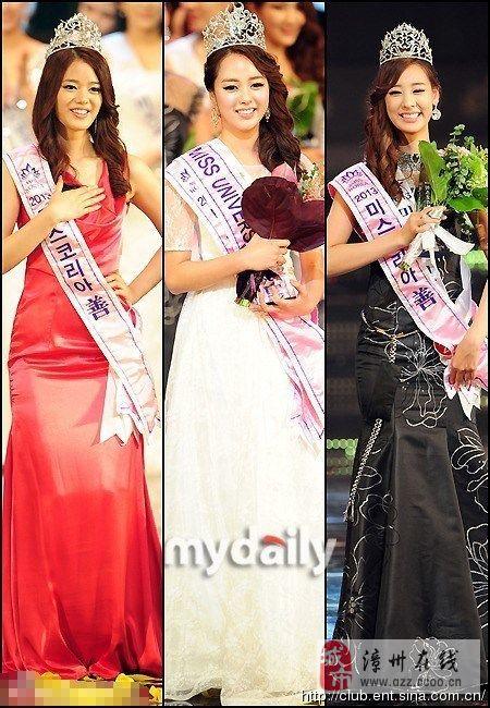 韩国小姐前三甲怎么都长得一样呢?