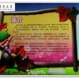 """[原创]秦安县第二幼儿园庆2013年""""六一""""精彩图"""