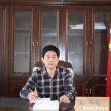 河南省�s蕊食品有限�任公司  ��理�S志�V先生