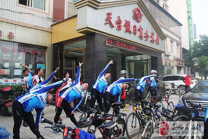 2013捷安特自行车环湖北楚天行(第三梯队)  第三天