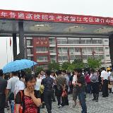 望江在线萤火虫义工高考志愿者服务现场图片(持续跟新)