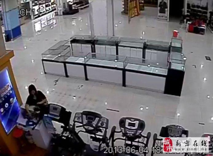 [原创]新密商场现女贼