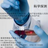 彩超如何看出胎儿性别,香港彩超鉴定胎儿性别