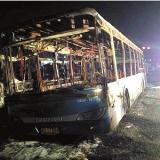 厦门快速公交起火47人遇难