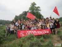 2013年5月19日万盛在线网友南川游
