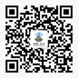 [推荐]记录永川微生活,传递永川正能量