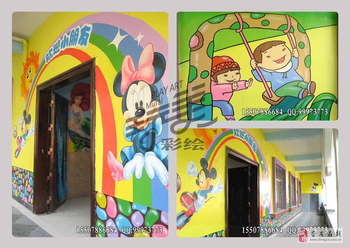 幼儿园墙体彩绘 幼儿园墙画