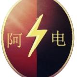 [灌水]�g迎�P注【阿�俱�凡俊抗俜�YY�l道ID:85854541
