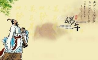"""""""粽""""有千古风情:端午节由来与传说"""