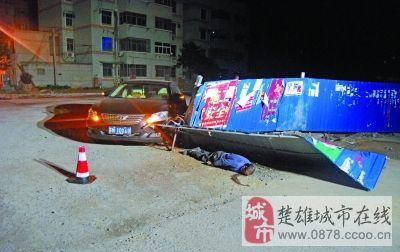 死尸骑车上街遇车祸又死一回 身上留有手术缝痕(图)