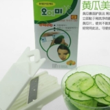 黄瓜美容切片器,做天然的黄瓜面膜保养简单带镜子