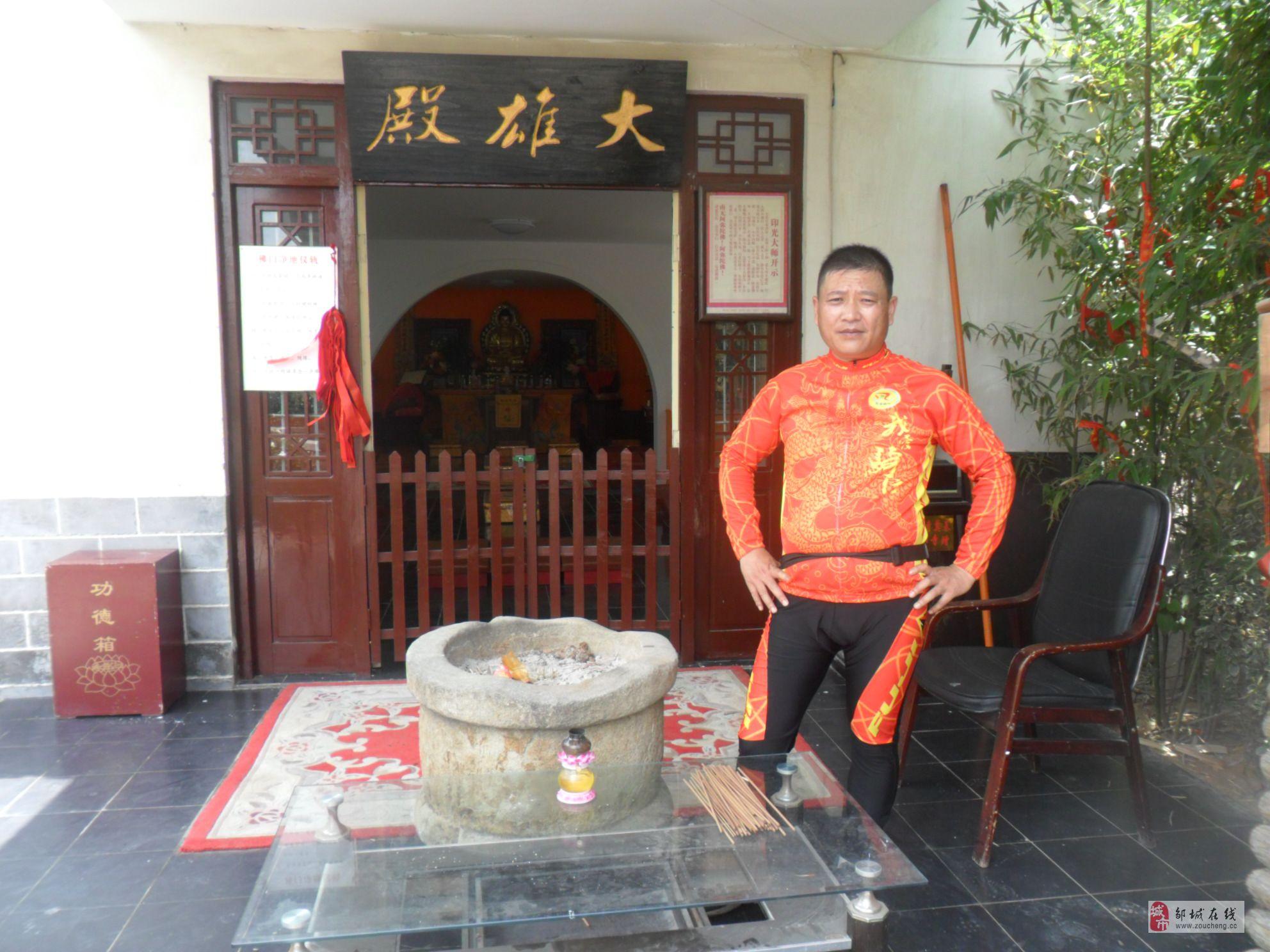 古滕正脉的滕州龙山_邹城富士单车俱乐部